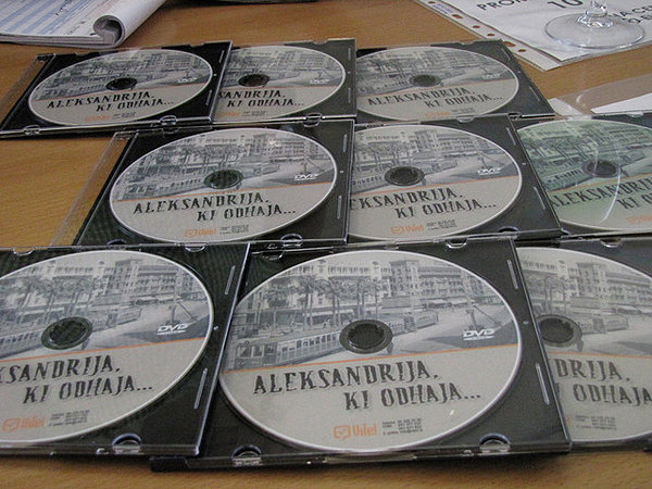 The documentary film Aleksandirnke
